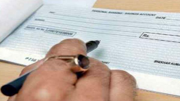 बदलने जा रहा है चेक पेमेंट का नियम, RBI ने बैंकों को दिया 30 सितंबर तक का वक्त