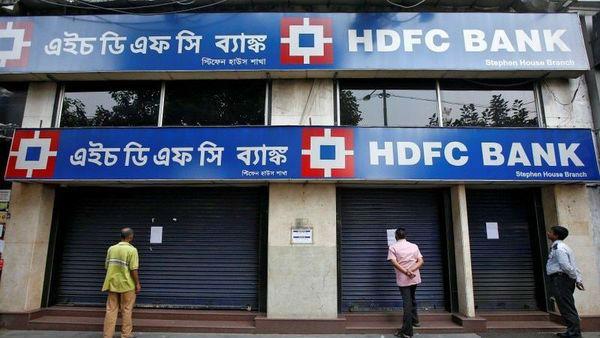 HDFC खाताधारकों के लिए बड़ी खबर, इस तारीख को 6 घंटे के लिए बंद रहेगी नेट बैंकिंग और मोबाइल बैंकिंग