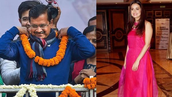 प्रचंड जीत के बाद केजरीवाल ने किया ऐसा ट्वीट, दीया मिर्जा बोलीं- आपकी बस यही बात...
