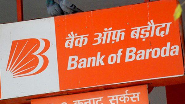Good News: दिवाली से पहले Bank Of Baroda ने दिया तोहफा, घर और कार खरीदना हुआ सस्ता