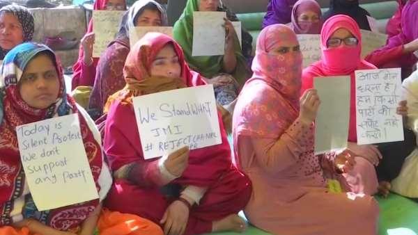 दिल्ली चुनाव नतीजों के बाद शाहीन बाग में साइलेंट प्रोटेस्ट, कहा- हम किसी पार्टी के समर्थक नहीं