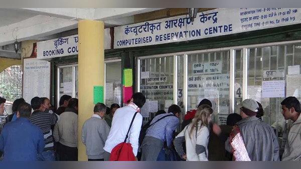 रेलवे Alert: इस तारीख को बंद रहेंगी भारतीय रेलवे की पूछताछ सेवा, नहीं होगी टिकट बुकिंग-कैंसिलेशन, जानिए वजह