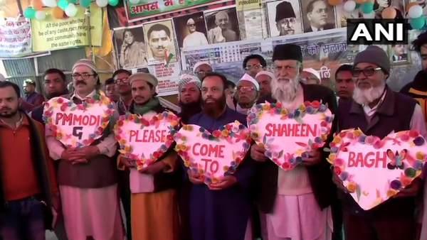 शाहीन बाग से पीएम मोदी को भेजा गया Valentine का न्योता, पैगाम में लिखा- तुम कब.....