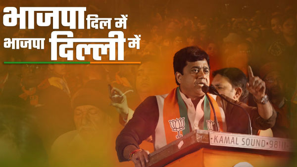 यह पढ़ें: Delhi Assembly Elections 2020: केजरीवाल के खिलाफ खड़े सुनील यादव का दावा, अपनी ही सीट हार जाएंगे अरविंद