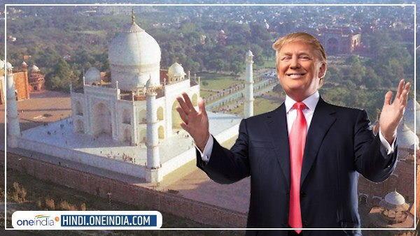 ताजमहल 12:30 बजे से बंद, इसे देखने वाले ट्रंप तीसरे अमेरिकी राष्ट्रपति, 3000 कलाकार करेंगे स्वागत