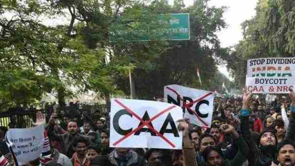 Pakistan Zindabad slogans in Aligarh for Protesters against CAA