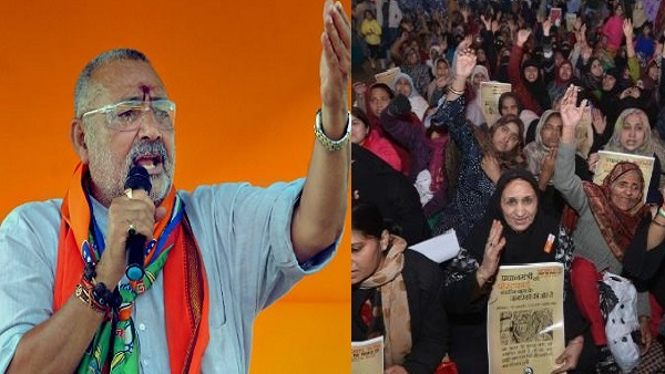 Suicide bomber batch is being made there - Giriraj