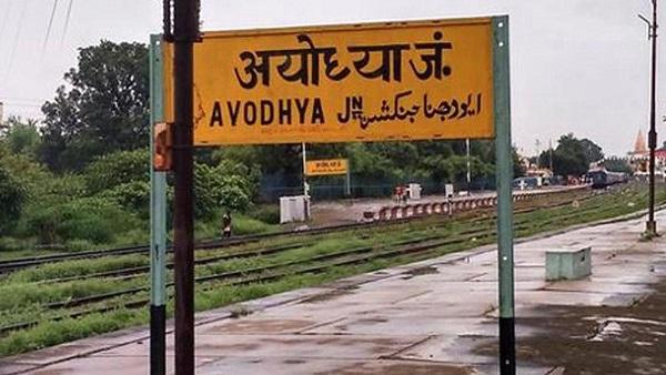 अयोध्या केस में फैसले के खिलाफ PFI ने सुप्रीम कोर्ट में दायर की क्यूरेटिव पिटीशन