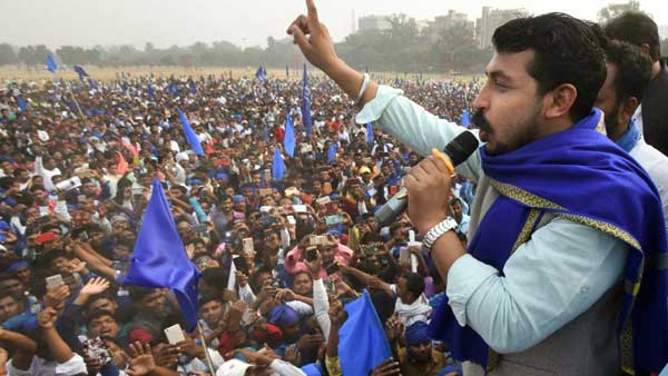many BSP leaders joins party for Chandrashekhar Azad