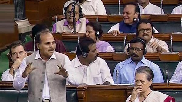 7 Congress mp suspended from remaining period of Budget session motion passed by voice vote in LS