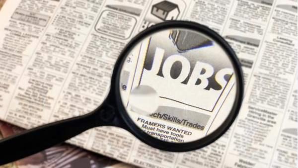 Photo of Bihar Police Recruitment 2020: बिहार पुलिस में विभिन्न पदों पर निकली नौकरी, जानिए आवेदन करने का तरीका