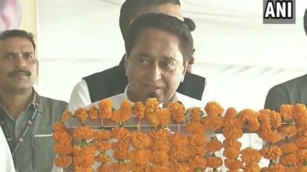 मध्य प्रदेश: मुख्यमंत्री कमलनाथ बोले-बिकाऊ नहीं हैं हमारे नेता, सिद्धांतों की राजनीति करते हैं