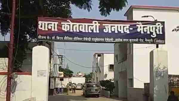 father killed his two daughters in Mainpuri