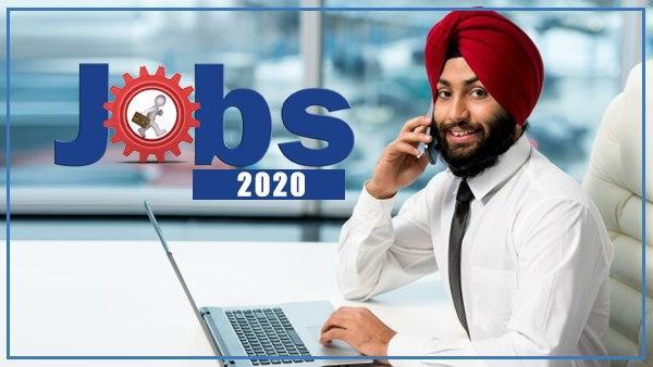 ये भी पढ़ें- Jhajjar Court Recruitment 2020: क्लर्क और स्टेनोग्राफर के पदों पर वैकेंसी