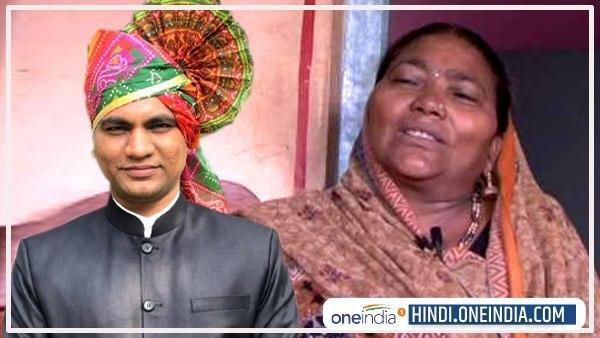 Rajendra Bharud : गर्भ में थे तब पिता की मौत, मां ने शराब बेचकर पढ़ाया, बेटा पहले IPS फिर बना IAS