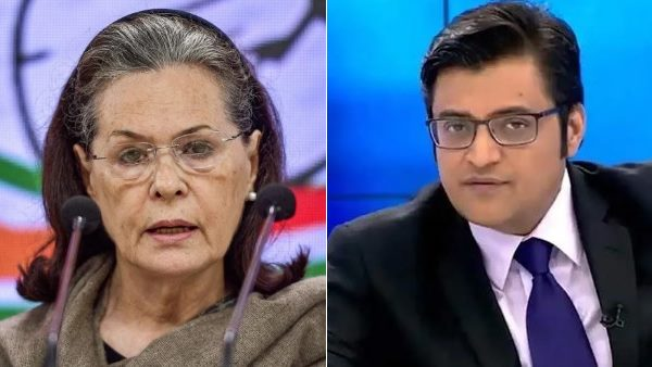 Arnab Goswami remark against Sonia gandhi