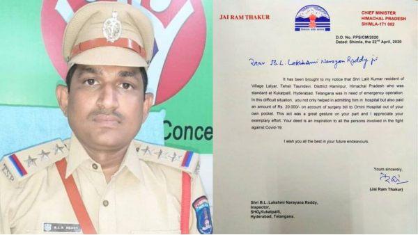 हीरोज: हैदराबाद पुलिसकर्मी ने हिमाचल के एपेंडिस पीड़ित की सर्जरी का खर्च उठाया, खूब हो रही प्रशंसा
