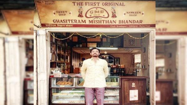आखिरी फिल्म में उदयपुर के घसीटेराम हलवाई के पोते के रूप में नजर आए इरफान खान