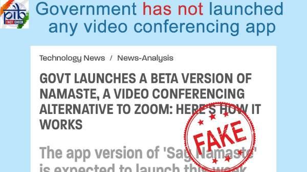 क्या सरकार ने 'जूम' के विकल्प के तौर पर वीडियो कॉन्फ्रेंसिंग ऐप 'नमस्ते' लॉन्च किया, जानिए सच्चाई