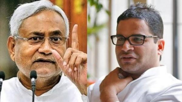 प्रशांत किशोर ने नीतीश कुमार पर कसा तंज, कहा-लॉकडाउन की मर्यादा का पाठ पढ़ा रहे हैं CM