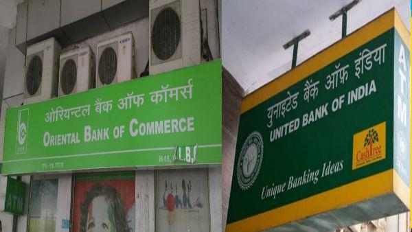 क्या यूनाइडेट बैंक और OBC बैंक पर लग रहा है ताला