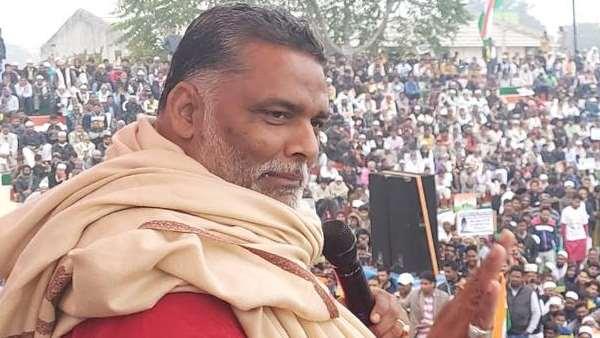 यह पढ़ें: Lockdown में पप्पू यादव पर बिहार के मजदूरों को इकट्ठा करने का आरोप, FIR दर्ज