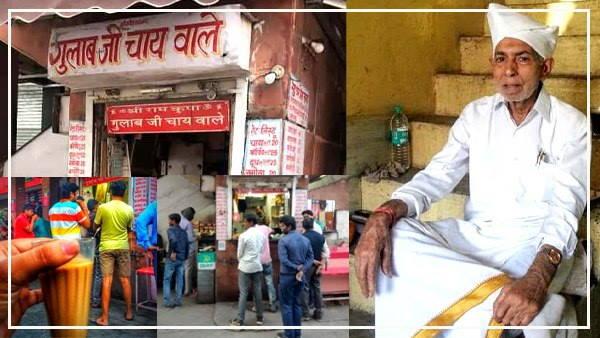 गुलाब जी चाय वाले नहीं रहे : गुलाबी नगर जयपुर में 50 साल से घोल रहे थे 'रिश्तों' में मिठास