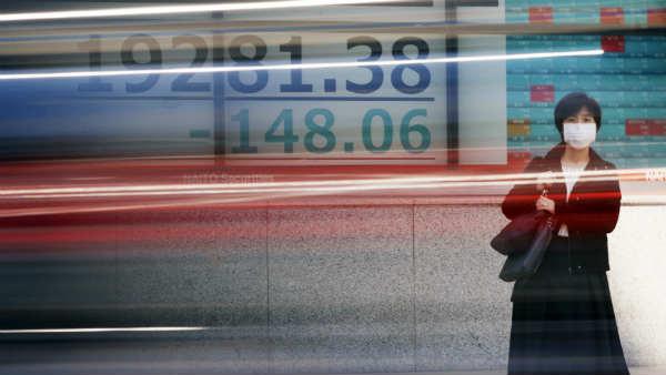 यह भी पढ़ें-साल 2011 की सुनामी के बाद जापान में आर्थिक मंदी