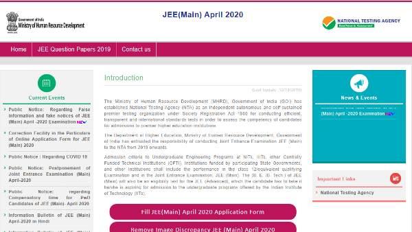 JEE Mains 2020: परीक्षा के लिए नए सिरे से आवेदन का मौका, 24 मई तक करें अप्लाई