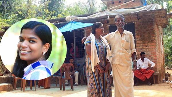 Sreedhanya Suresh : मजदूर की बेटी बनीं IAS, दोस्तों ने चंदा जुटाकर इंटरव्यू के लिए भेजा था दिल्ली