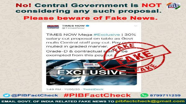 Fact Check: केंद्रीय कर्मचारियों के सैलरी में 30 प्रतिशत की कटौती वाली खबर निकली फर्जी