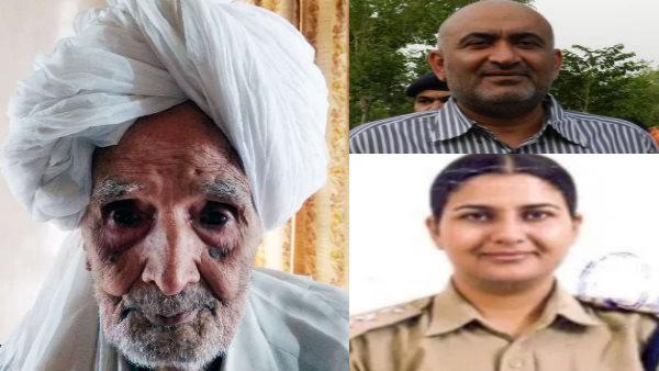 सरकारी नौकरियों की खान है चौधरी बसंत सिंह का परिवार, IAS मां-बेटा, IPS पोती समेत 11 सदस्य अफसर