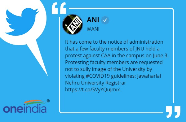 Protesting faculty members not to sully image of University by violating COVID19 guidelines: JNU