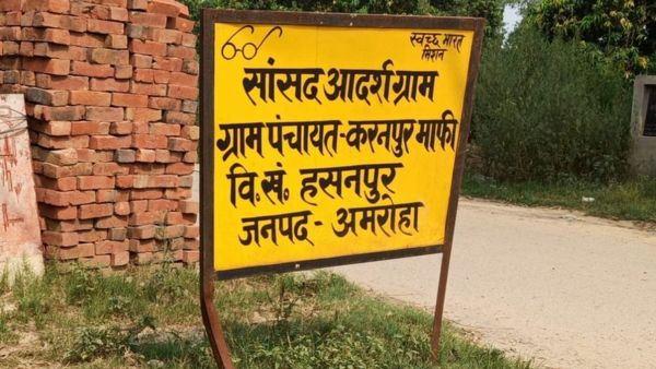 अमरोहा में दलित युवक की घर में घुसकर हत्या, वजह मंदिर जाना या लेनदेन का झगड़ा