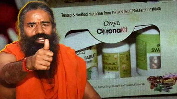 Big Relief for Baba Ramdev, Patiala High Court dismisses plea seeking FIR against Ramdev for claiming to have found cure for COVID-19