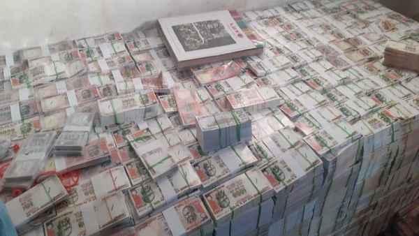 पुणे में भारतीय-विदेशी नकली नोट के साथ 6 गिरफ्तार