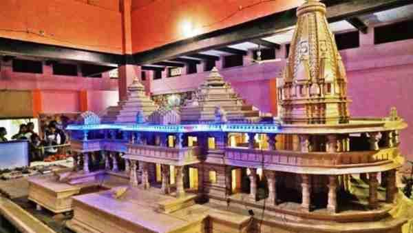ये भी पढ़ें:- राम जन्मभूमि तीर्थ क्षेत्र ट्रस्ट की आधिकारिक वेबसाइट लॉन्च, अब घर बैठे होंगे रामलला के दर्शन