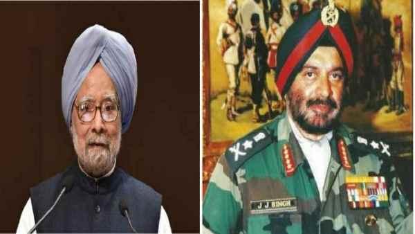 क्या पाकिस्तान के लिए सियाचिन छोड़ना चाहती थी UPA सरकार ? पूर्व आर्मी चीफ ने बताई सच्चाई