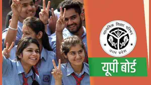 UP Board Result 2020 Topper List: Check here For Toppers List of UP Board 10th and 12th Result