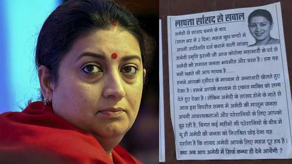 smriti irani hit back at congress over her missing posters in amethi