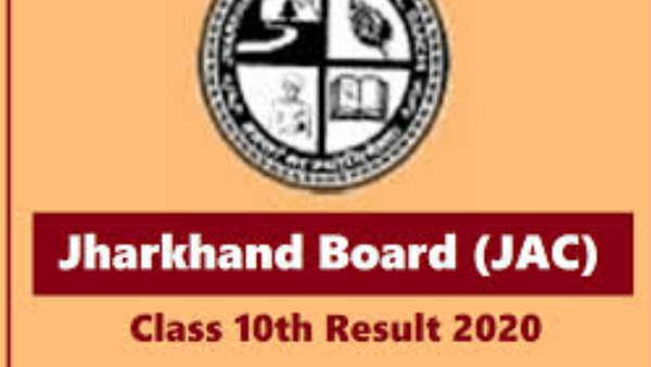 jharkhand board result 2020 10th class result declared