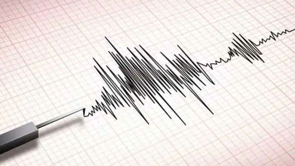 Earthquake of magnitude 3.5 occurred near Palghar in Maharashtra at 02:50:43 IST today: National Centre for Seismology
