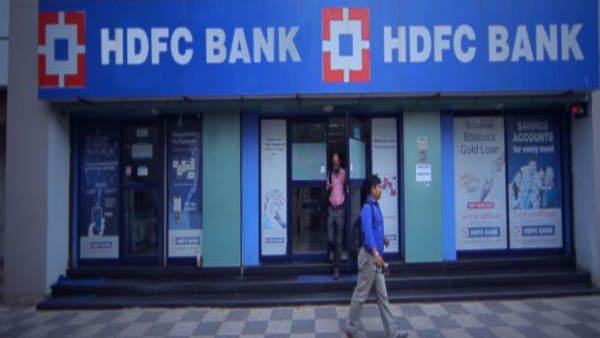 HDFC के ग्राहकों की बल्ले-बल्ले, 29 महीनों के बाद बैंक ने बढ़ाई FD की ब्याज दरें