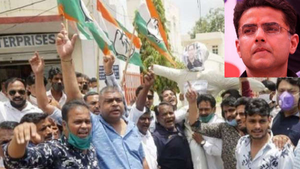 Kota congress workers Protest Against Sachin Pilot and Demands for expelled from party,
