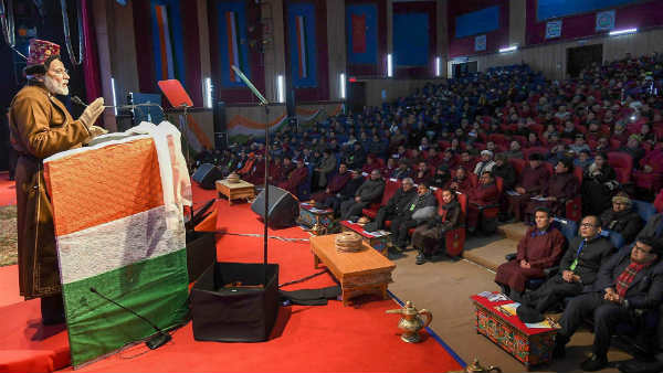यह भी पढ़ें-तिब्बत और दलाई लामा से कनेक्शन वाली सेंट्रल यूनिवर्सिटी को मंजूरी