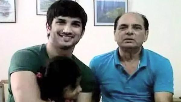 क्या सुशांत सिंह राजपूत के पिता ट्विटर पर कर रहे हैं CBI जांच की मांग? संदेह के घेरे में सोशल अकाउंट