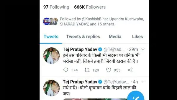 Tej Pratap not happy with entry of Karishma Ray in RJD