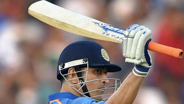यह पढ़ें: MS Dhoni Retirement: माही ने अंतरराष्ट्रीय क्रिकेट से लिया संन्यास, सीएम हेमंत सोरेन ने BCCI से की खास अपील