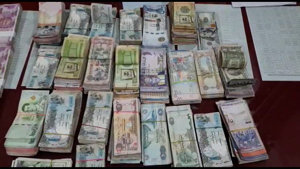 foreign currency cash seized by GRP and RPF team at uttar pradesh