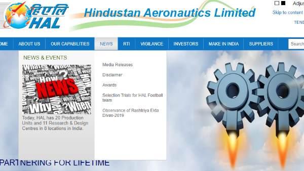 इसे भी पढ़ें- HAL Recruitment 2020: हिंदुस्तान एयरोनॉटिक्स में कई पदों पर निकली नौकरी, जानिए भर्ती से जुड़ी हर जानकारी